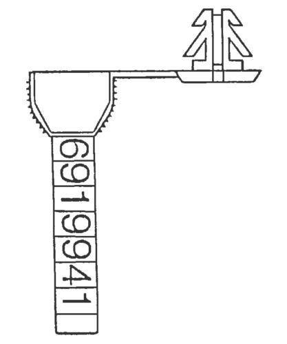 Sigillatura CLIX